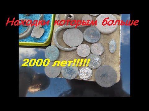 Коп на полях в Николаевской области. Находки которым более 2000 лет. Кладоискатели Одессы.