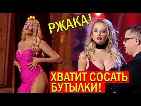 Беззубая Полякова ОТЖИГАЕТ - РАЗРЫВ на сцене! Приколы ДО СЛЁЗ