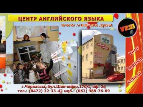 Английский язык для взрослых в Москве