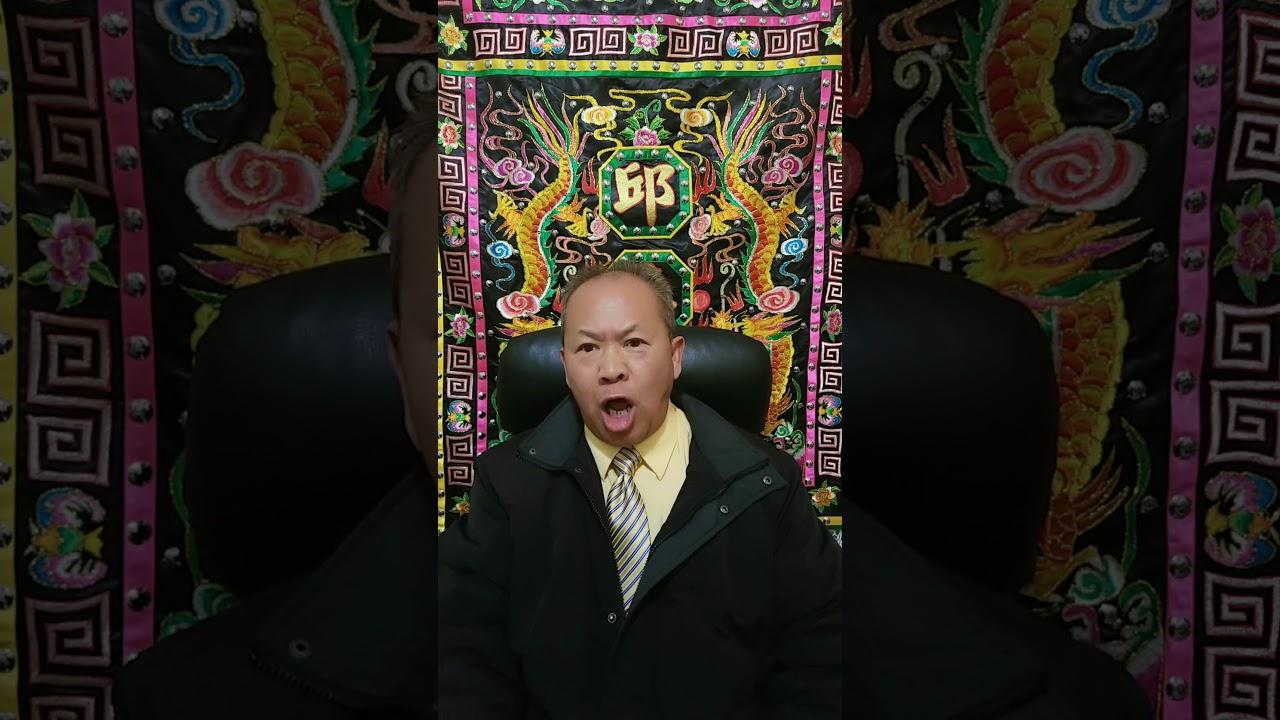 白眉派公審楊寶利 第六集 - YouTube