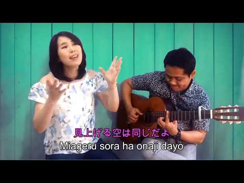 Dekat Di Hati - RAN ACOUSTIC COVER by DU@ Japanese-Indonesian Lyrics