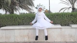 نشيد نلتي الشرف - تصوير و اخراج صفية المسكري