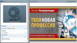 Евгений Ходченков о профессии менеджер интернет-проектов