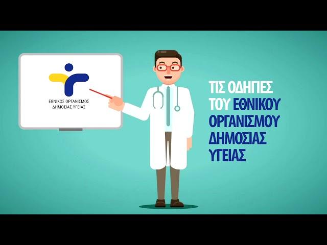 ΤΗΛΕΟΠΤΙΚΟ ΣΠΟΤ | KOΡΩΝΟΙΟΣ - www.messiniawebtv.gr