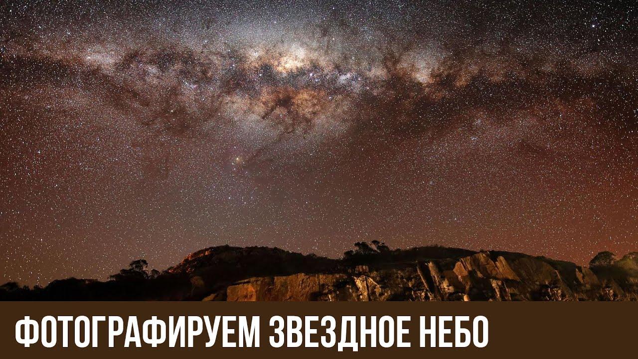 Что значит даже небо не предел