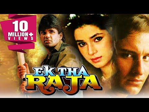 Ek Tha Raja (1996) Full Hindi Movie |...