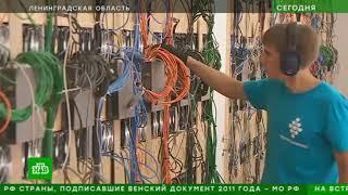 Открылась крупнейшая в России ферма для добычи криптовалют #КРИПТОНОВОСТИ