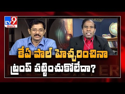 KA Paul In Encounter With Murali Krishna : Full Episode - TV9