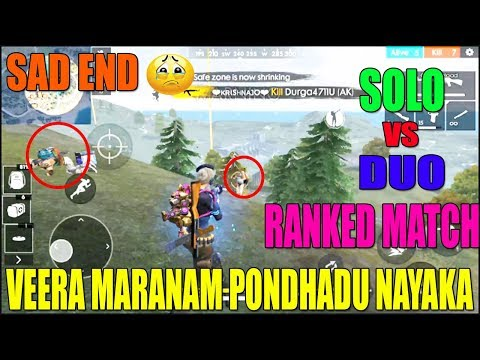 SOLO VS DUO RANKED FUNNY GAME PLAY |  FREE FIRE RANKED TIPS AND TRICKS | TELUGU GAMING ZONE