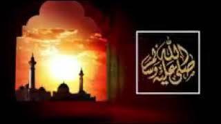 Saliw 3la lhabib