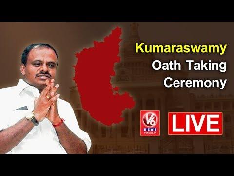KumaraSwamy Oath Taking Ceremony Live | Karnataka Govt Formation | V6 News