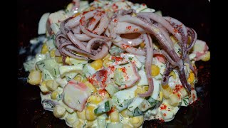 Крабовый салат с кальмаром