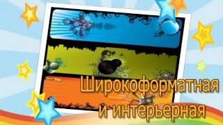 видео печать баннеров в Краснодаре