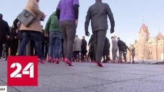 Сексуальная революция: третий пол и полиция нравов - Россия 24
