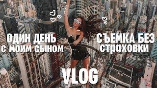 VLOG|Тайно пробрались в высотку|Полный треш и позор на Московской Неделе моды|Карина Нигай