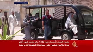فيديو..100 جنازة يوميا بالنجف بسبب المواجهة مع داعش