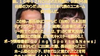 サッカー日本代表主将でドイツ1部フランクフルトMF長谷部誠(31)...