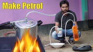 Plastic into petrol || Proḋuce fuel petrol from plastic waste
