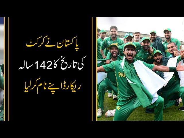 Pakistan Cricket team sets a new disgraceful World Record in the history of Test Cricket | 9 News HD