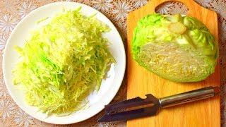 3 РЕЦЕПТА из капусты, которые должны быть у каждой хозяйки