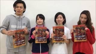 舞台「愛知のオンナ」(1/18〜22@Geki地下リバティ) http://www.tambour...