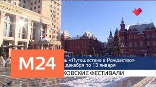 """""""Москва и мир"""": 100 лет Солженицыну и студенческие протесты - Москва 24"""