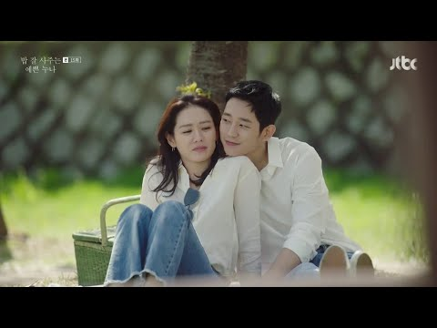 Most Romantic Dramas Of 2018 Part 1 (January To July)