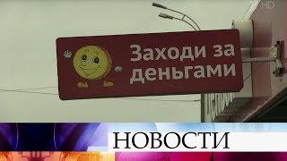 В России с 1 июля вступают в силу сразу несколько новых правил и изменений в законах.