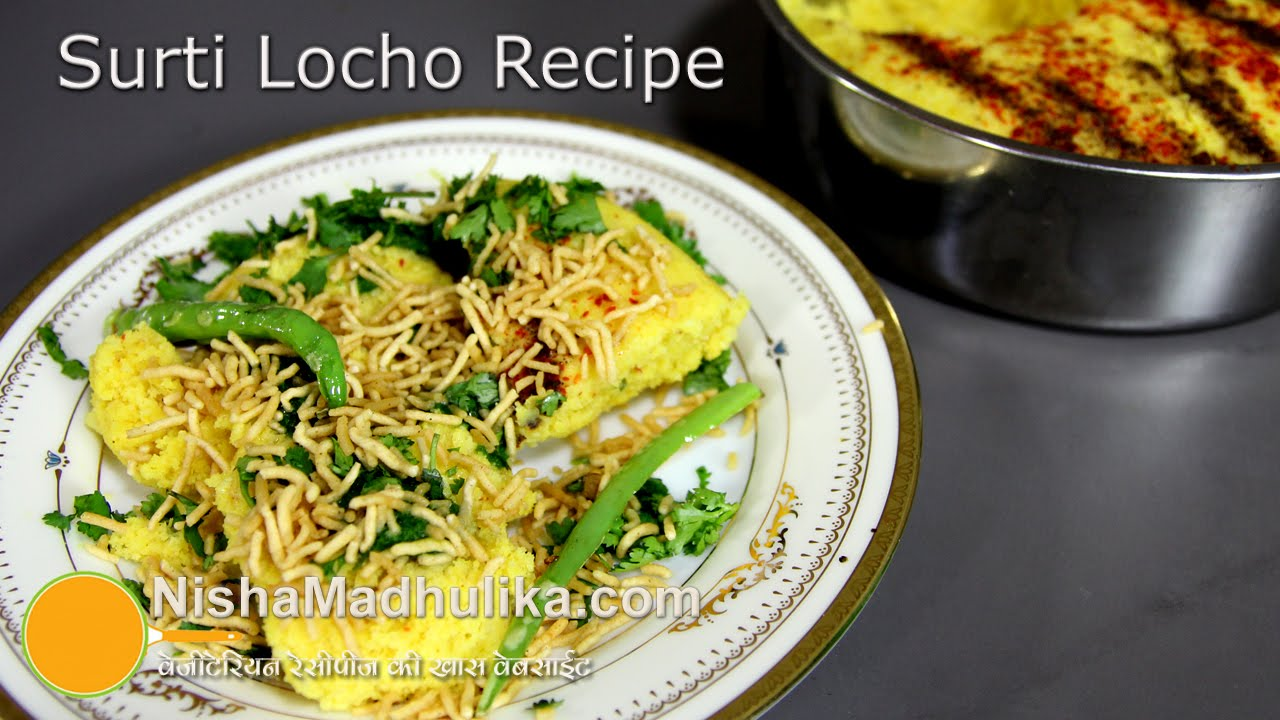 Surti locho recipe video youtube surti locho recipe video forumfinder Image collections
