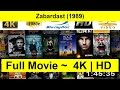 Zabardast Full Movie