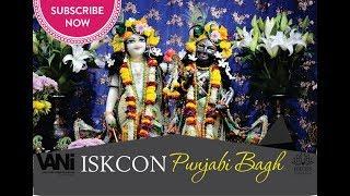 Bhajan & Kirtan | HG Varaha Das| भजन और कीर्तन | श्रीमान् वराह दास