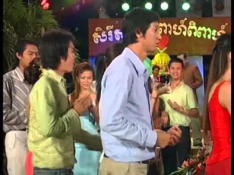 RM SP DVD 06 42. Laor Ery Laor Rok Kmean-Vearja