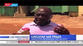 Wakulima wanapinga hatua ya miwa kuagizwa kutoka Uganda