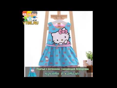 Платье для девочки с котенком купить | Kids Dress New Summer Dress Hello Kitty