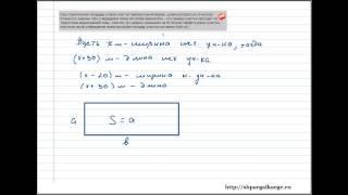 Задание В13.Видео уроки ЕГЭ  по математике.4