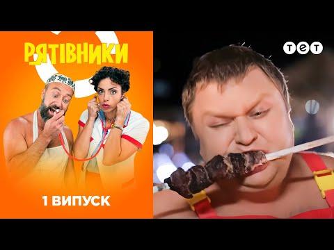 Фильм Спасатели Малибу / Baywatch (2017 / Трейлер)из YouTube · Длительность: 2 мин