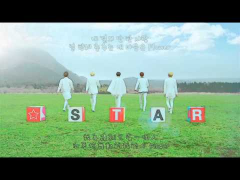 [韓中字幕] SHINee - Lucky Star (Korean Ver.)