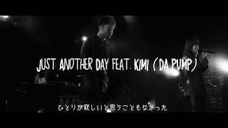 【MV】MAY'S / Just Another Day feat. KIMI (DA PUMP) 谷村奈南 動画 10