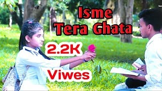 Tara ghata song Short film।।বাংলা।। Heart touching video।। Tera Ghata। Muntasim Milton।