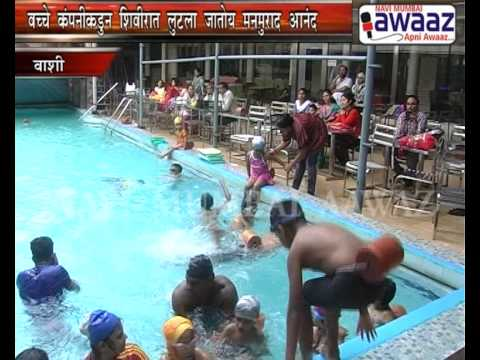 Navi Mumbai Awaaz - Marine Center Swimming Camp