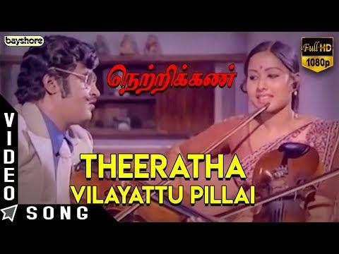 Rajnikanth - Theeratha Vilayattu Pillai - Netrikkan | S. P. Muthuraman | Saritha | Ilaiyaraaja