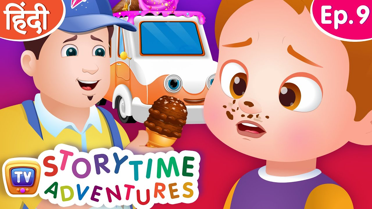 आइसक्रीम वाला (Ice Cream Wala - The Ice Cream Man) - Storytime Adventures Ep. 9 - ChuChu TV Hindi