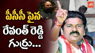 Congress Revanth Reddy Remark on Uttam Kumar to be Discussed in Par...