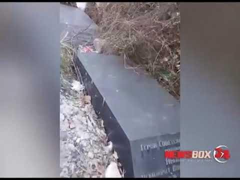 Администрация Дальнереченска утилизирует, выброшенные на свалку, надгробные плиты