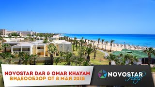 Novostar Dar & Omar Khayam. Видеообзор от 8 мая 2018. Тунис