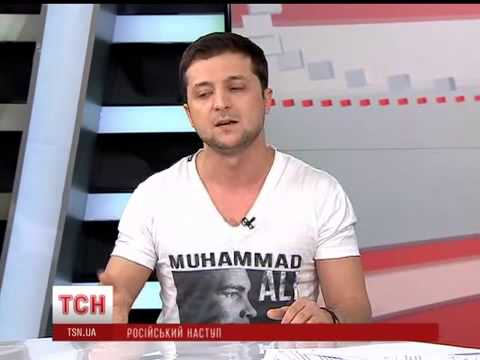 """►Евромайдан. Зеленский """"95"""