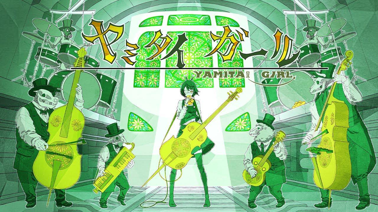 ヤミタイガール / うみくん【歌ってみた】rerulili feat Umikun - Yamitai Girl (Cover)