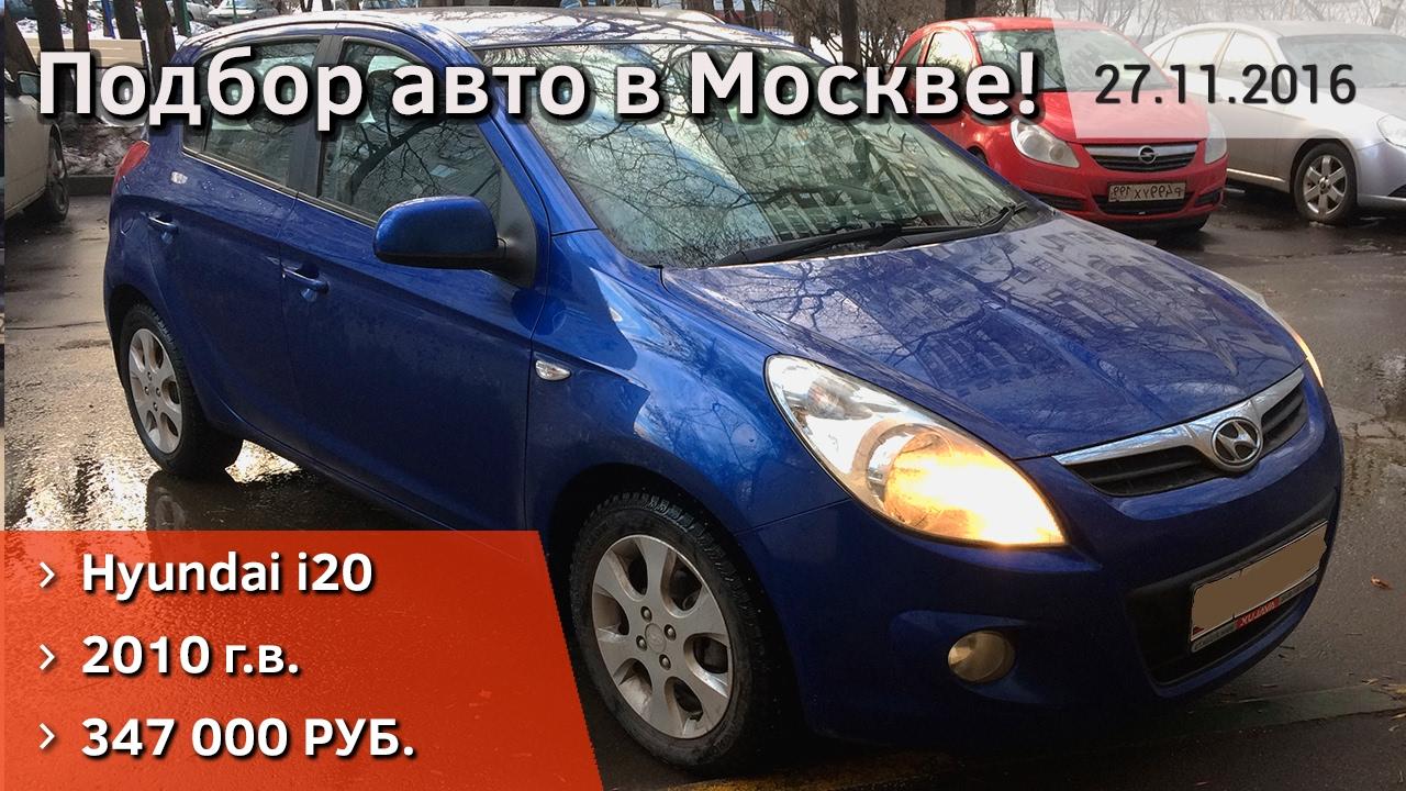 Частные объявления о продаже opel astra в москве.
