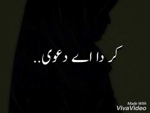 Alif Allah or insan Lyrics
