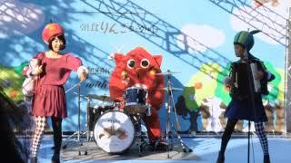 2017年11月5日の『いいりんごの日』に、渋谷キャストでの街頭ライブの映...